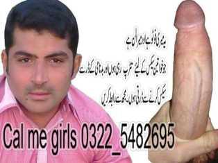 Hot boy 03225482695